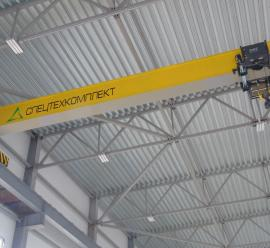 Design and manufacture of lifting equipment